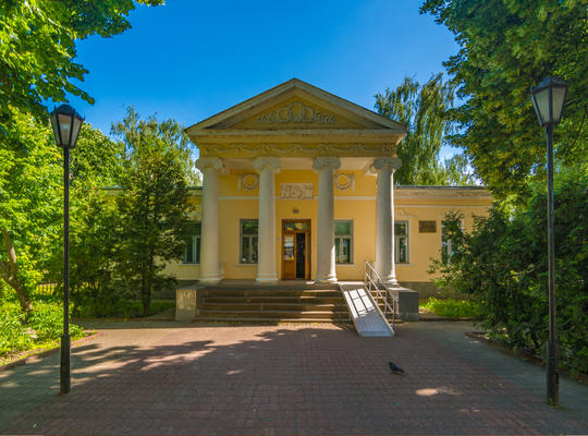 The Museum of History of Medicine in Tambov region